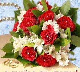 Атласные наряды на свадебное шампанское (МК), Винтажная ореховая упаковка для крохотного подарка, Гирлянды из гофрированных сердечек на День Влюбленных или свадьбу, Денежный торт из купюр (МК), Конфетные малыши для любого праздника, Конфеты с пожеланиями — идея для любого праздника, Пышные цветы из фетра (МК), Розовый шар из гофрированной бумаги (МК), Розы-скрутки из фетра, Торт из полотенец «Свадебный» двухъярусный (МК), Цветочный шар из гофрированной бумаги (МК),