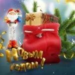Новый год и Рождество — тематическая подборка МК и идей