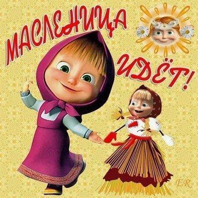 Домашняя кукла Масленица из лыка (МК), Кукла-Масленица из лыка в атласе, Кукла Масленица из пластиковой бутылки (МК), Кукла Масленица с косой домашняя (МК), Кукла Масленица своими руками (МК), «Солнышки» — интерьерный декор к Масленице, Тряпичная кукла Масленица для ребенка (МК) ,